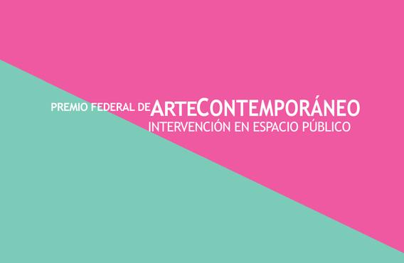 premio_federal_arte_contemporaneo_fundacion_pro_arte_Cordoba_23_agosto_2015